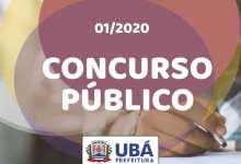 Photo of Prefeitura de Ubá divulga edital de concurso público com 161 vagas