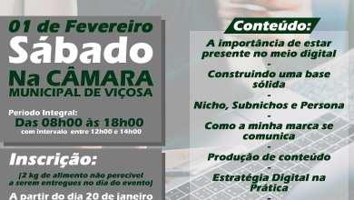 Foto de Workshop sobre marketing digital será realizado neste sábado