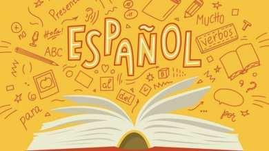 Photo of Curso de Extensão em Língua Espanhola está com matrículas abertas