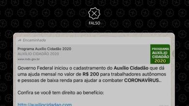 Photo of É falsa mensagem afirmando que governo iniciou cadastro para 'auxílio-cidadão' de R$ 200 contra coronavírus