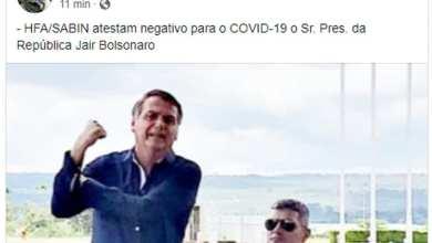 Photo of Bolsonaro divulga nas redes sociais que o exame deu negativo para o Coronavírus
