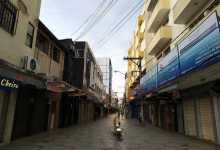Photo of Áudio de radialista sobre reabertura de comércio em Viçosa é fake news