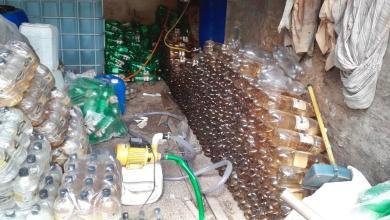 Photo of Operação conjunta é deflagrada em Ubá para combater adulteração de bebidas alcoólicas