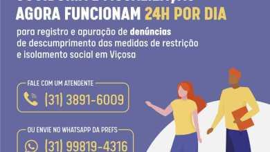 Photo of Plantão telefônico da Ouvidoria e Fiscalização da Prefeitura voltam a funcionar 24h