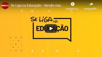 Photo of TV Viçosa começa a exibir aulas da rede estadual