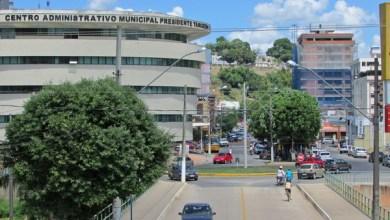 Photo of Muriaé decreta estado de calamidade pública por causa da pandemia de Covid-19