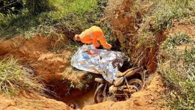 Photo of Duas pessoas morrem em acidentes registrados neste domingo em Muriaé