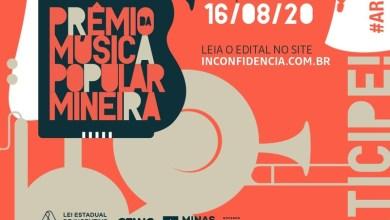 Photo of Prêmio da Música Popular Mineira tem inscrições abertas
