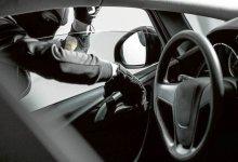 Foto de Homem tem celular furtado de dentro de carro no Bom Jesus