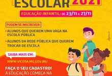 Foto de Cadastramento para educação infantil termina nesta sexta (27)