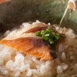 【ケンミンショー】福井の珍味へしこが激ウマ!おすすめ通販