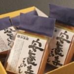 【発酵食品】信州味噌のルーツ・安養寺味噌とは!?オススメお取り寄せ通販はここ!