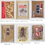 玉砂糖(東京)の老舗宮崎商店がうますぎる!お取り寄せ通販を調査!