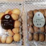 たまごパン(ティンカーベル長野安曇野)がスーパーツルヤでも買える!カロリーがすごい!?