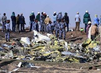 Se estrella avión con 157 pasajeros en Etiopía