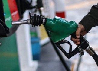 Aumenta el costo de gasolina en Madero y Nuevo Laredo
