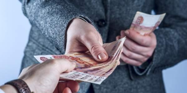 împrumuta bani la valută)