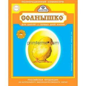 Корм Солнышко полнорационный корм для цыплят с первых дней жизни, 700 гр