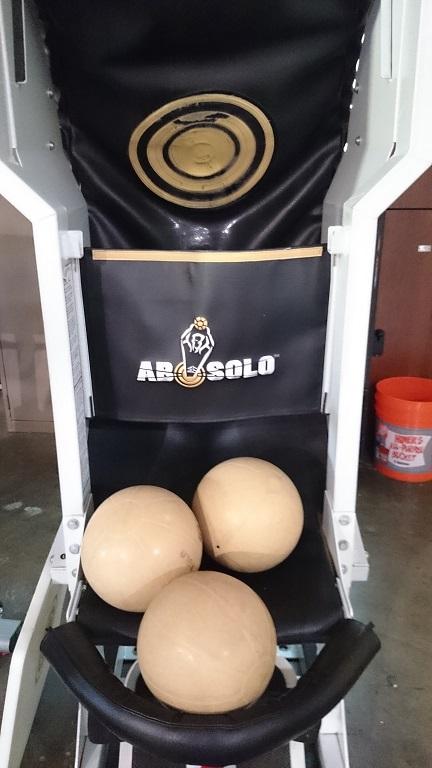 Ab Solo Machine 4