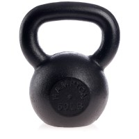 50 lb. Black Hampton KettleBell, 40mm