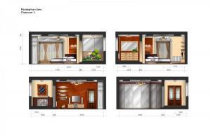 primus-personal-design-YF23-9