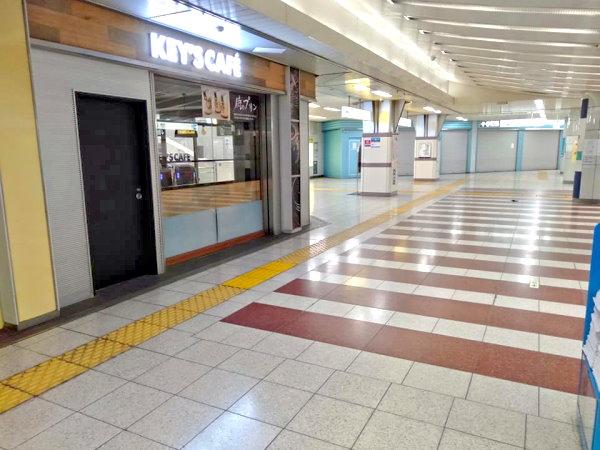 地下鉄メトロ王子駅