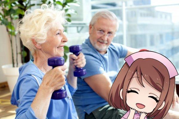 元気な高齢者