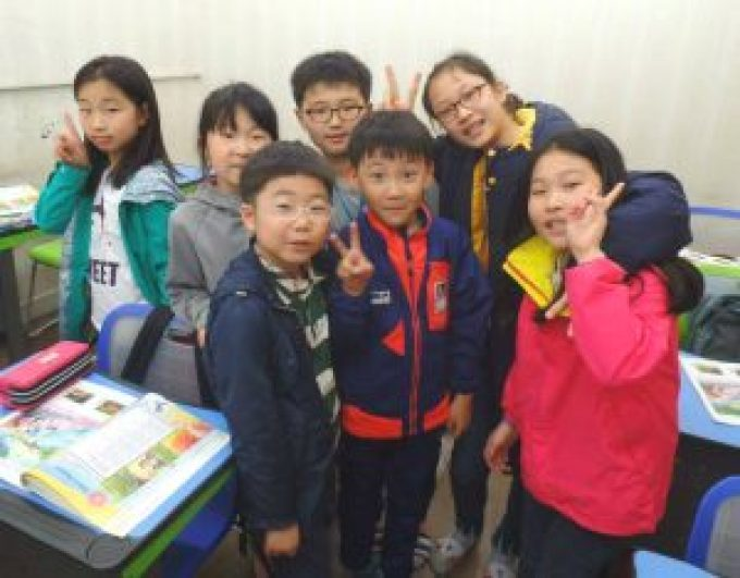 teach and travel South Korea