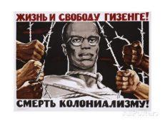 soviet-anti-racism-poster
