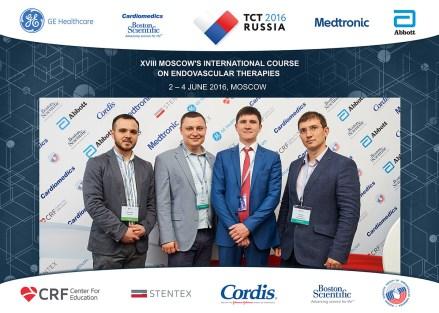 Конференция TCT Russia