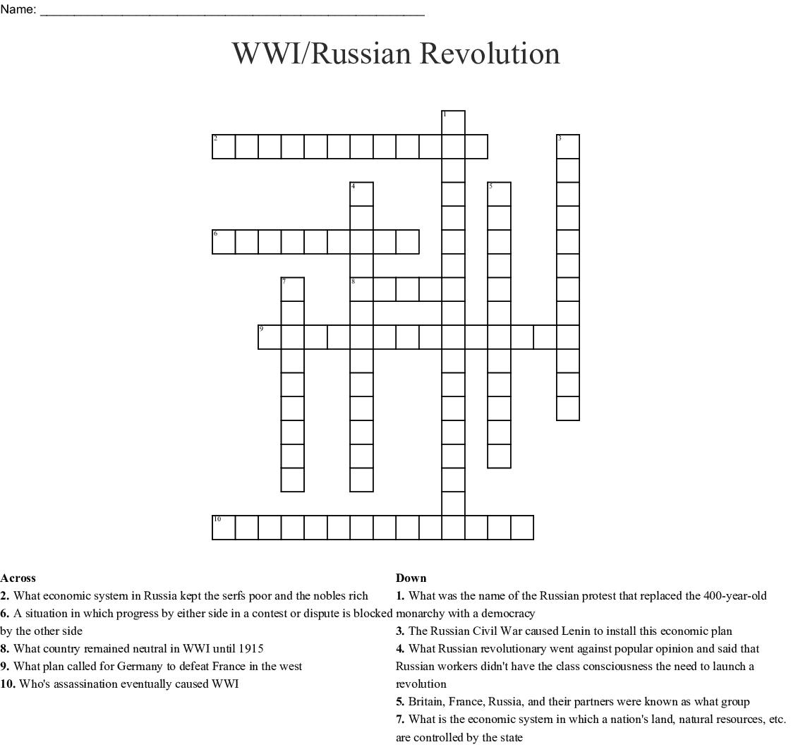 Printable Russian Crosswords