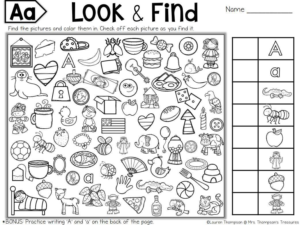 Free Printable I Spy Puzzles