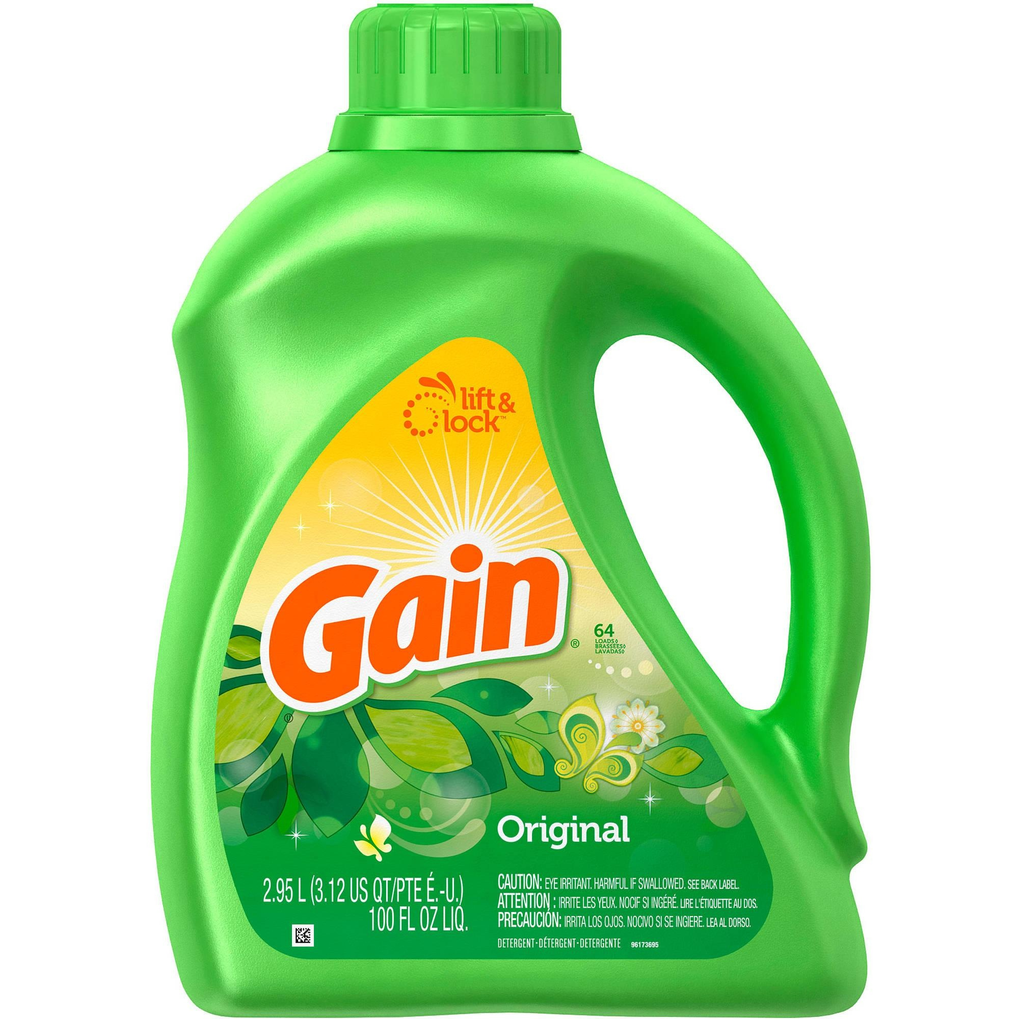 Free Printable Gain Laundry Detergent Coupons