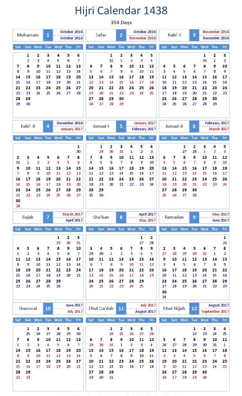 Image Result For Ramadan Calendar Saudi