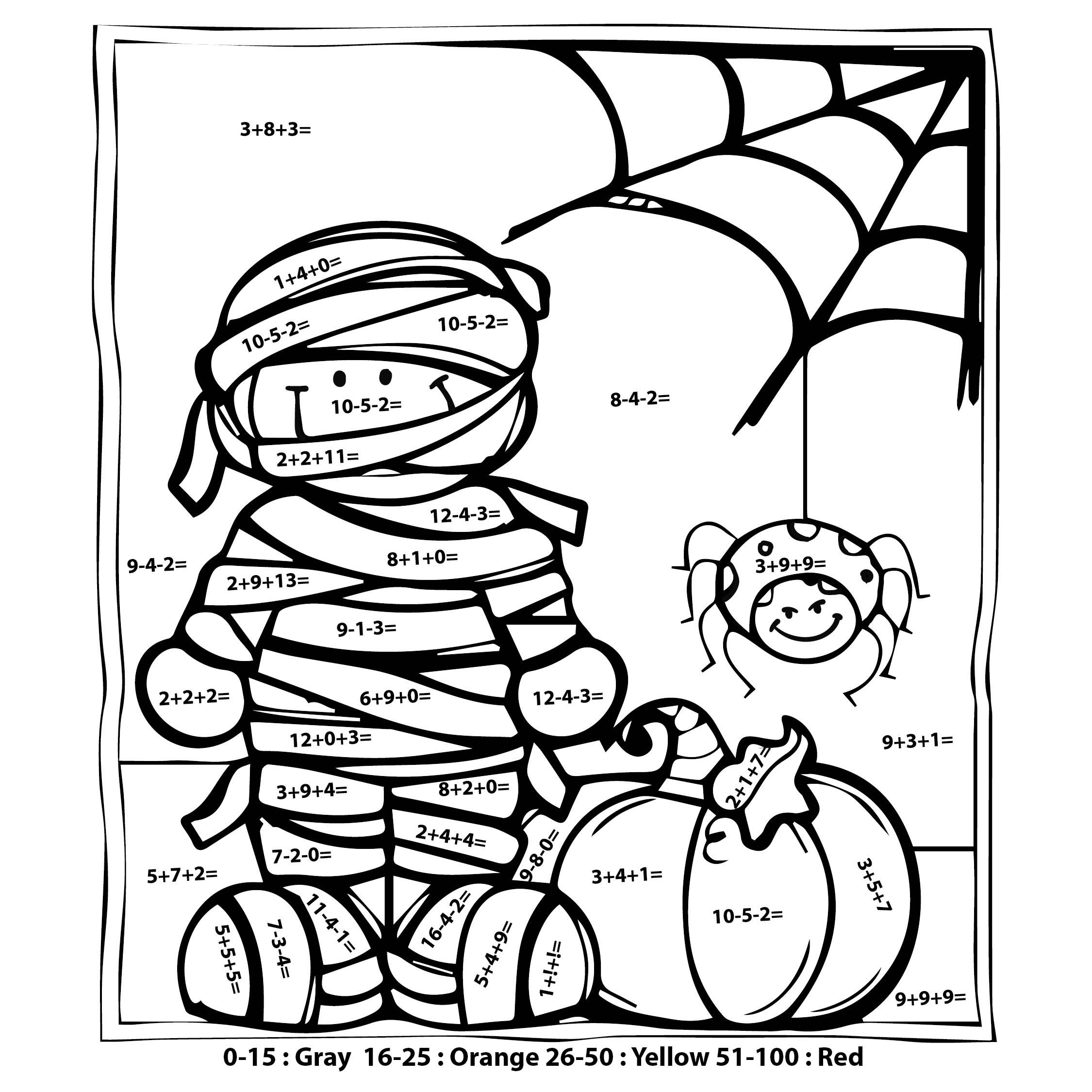7 Best Halloween Multiplication Coloring Printables