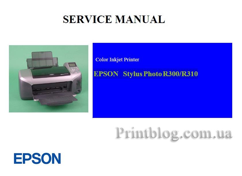 Epson Ir 700 Service Manual
