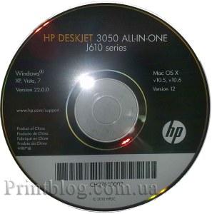 HP DeskJet 3050 All in one j610 series