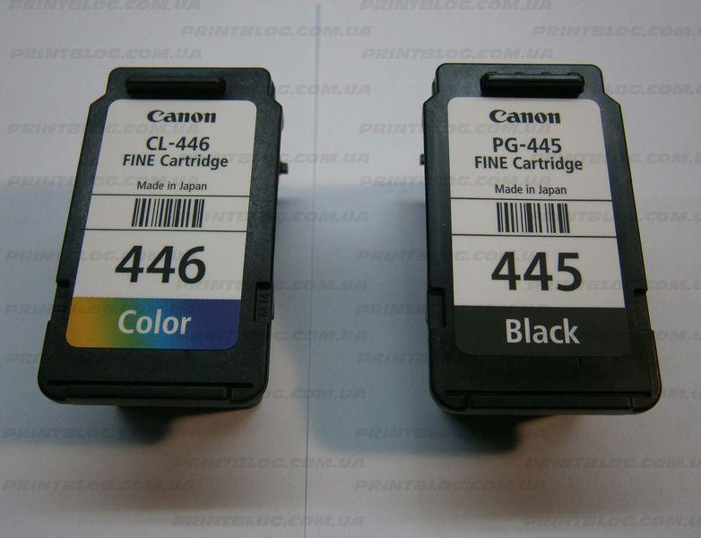 Canon pixma e464 инструкция