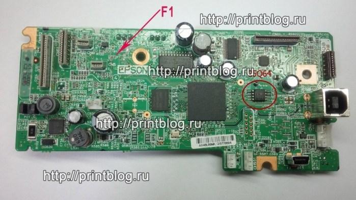Предохранители F1 на главной плате принтера Epson XP-322, XP-323, XP-325 (2157762)