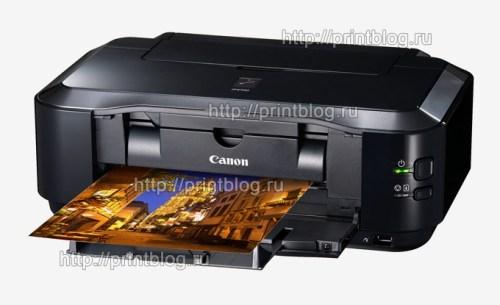 Скачать бесплатно драйвер для принтера Canon PIXMA iP4700