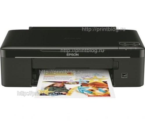 Скачать бесплатно драйвер для принтера Epson Stylus SX130