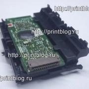 1550817 (E6764) Контактная площадка картриджей в сборе Epson Stylus SX230, SX235W, SX430W, SX435W, SX438W, SX440W, SX445W__