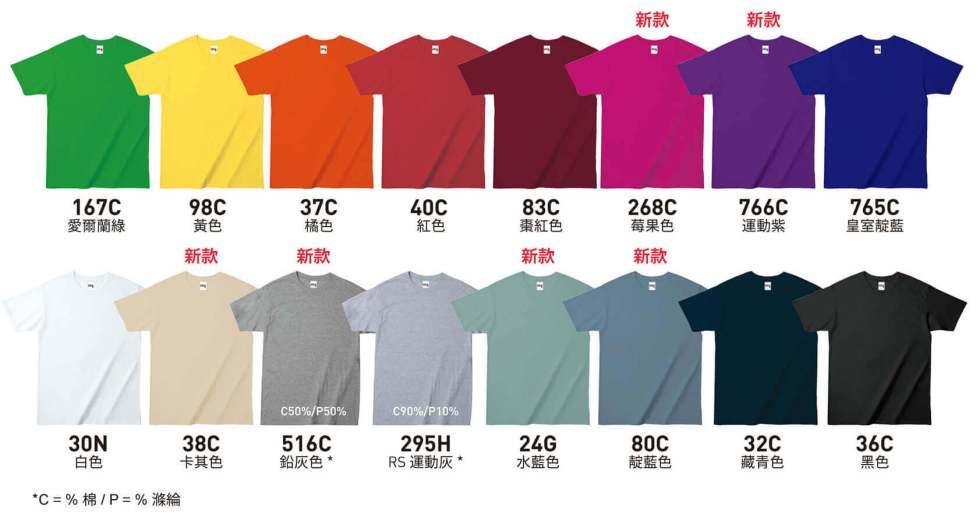 HA00 color 2