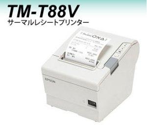 tm-t885