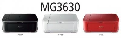 MG3630