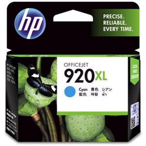 hp 920xl cyan printer ink