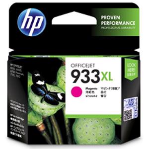 hp 933xl magenta printer ink