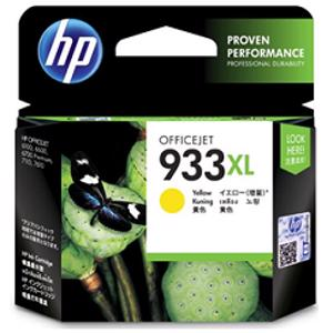 hp 933xl yellow printer ink