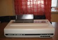 Старенький принтер