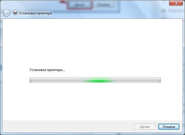 Процесс установки HP 1015